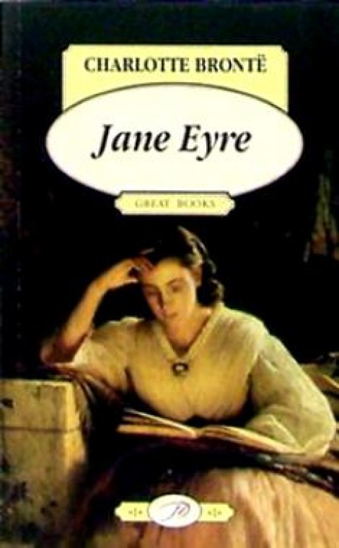 the theme of love in charlotte brontes jane eyre