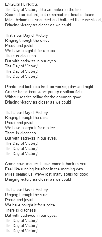The Day of Victory  Russian  Songs in English