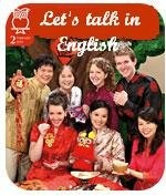 Программа «Let`s talk in English».  Learning english can be fun!