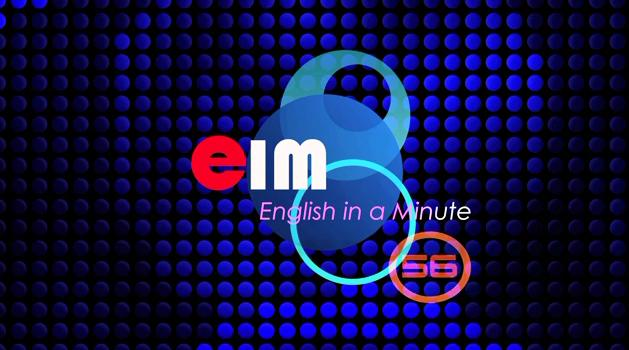 English in a Minute. Английский за минуту