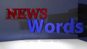 news_words