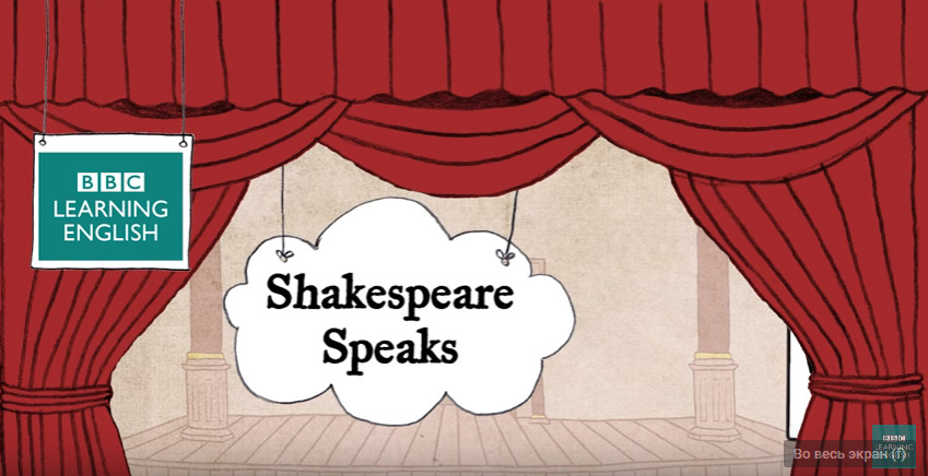 Shakespeare Speaks